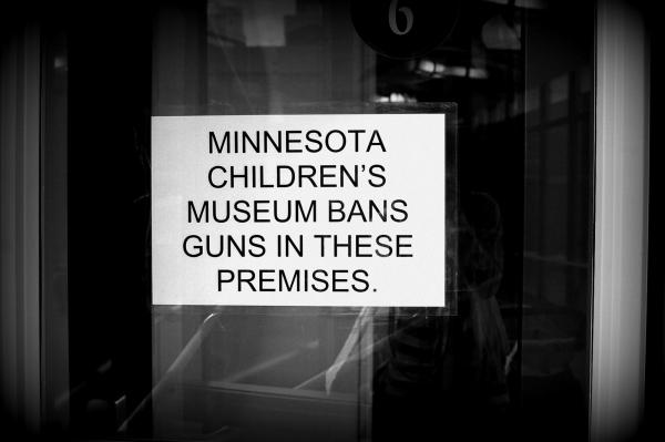 children's museum 072-001